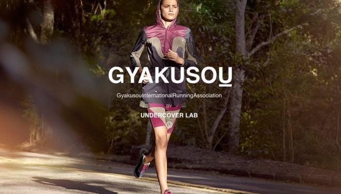 Cartel de la Colección GYAKUSOU
