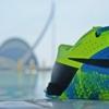 Nike Metcon 2 bajo puente