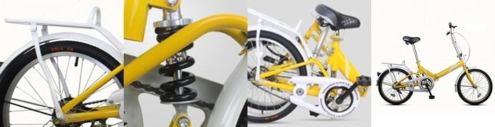 bicicleta forever plegable oferta